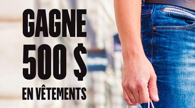 Gagnez des 500 $ en vêtements de votre choix avec DMS INDUSTRIEL